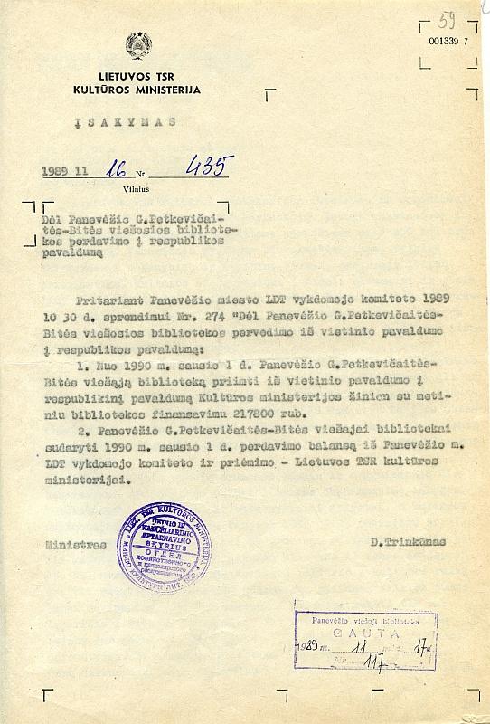 Nutarimas dėl bibliotekos pavaldumo Kultūros ministerijai