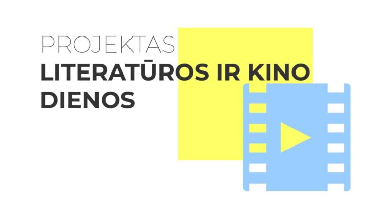 Literatūros ir kino dienos logo