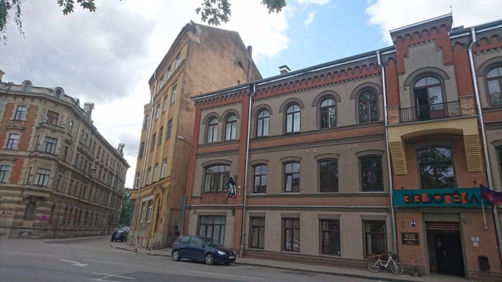 Jelgavos viešoji biblioteka