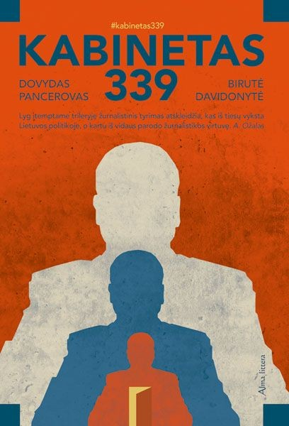 Dovydas Pancerovas, Birutė Davidonytė - Kabinetas 339