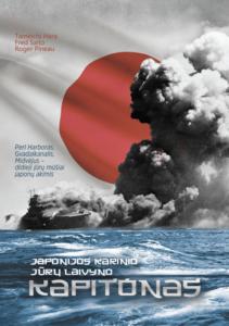 Japonijos karinio jūrų laivyno kapitonas