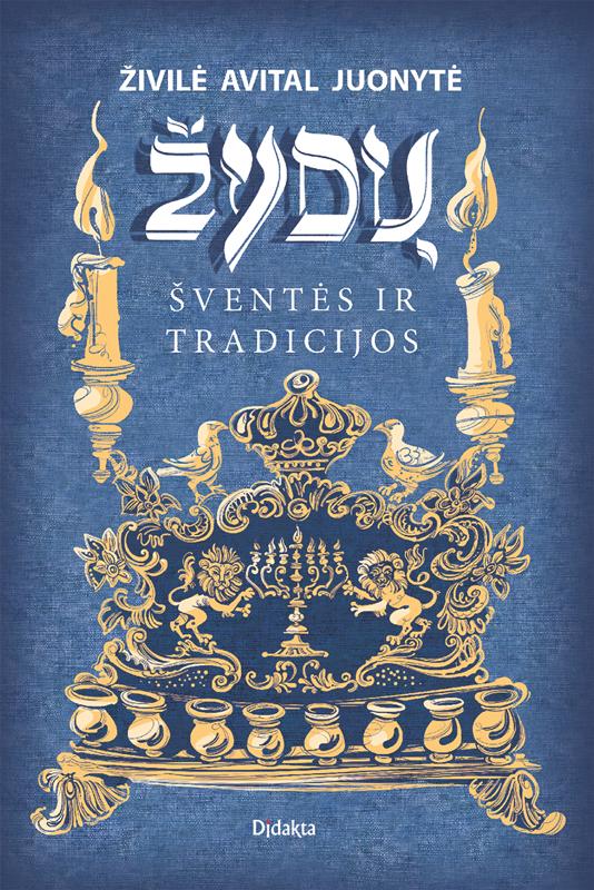 Žydų šventės ir tradicijos