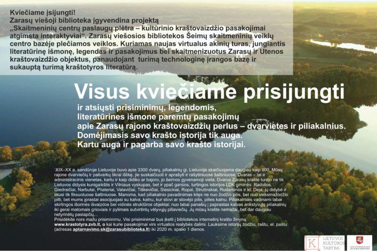 plakatas-zarasai
