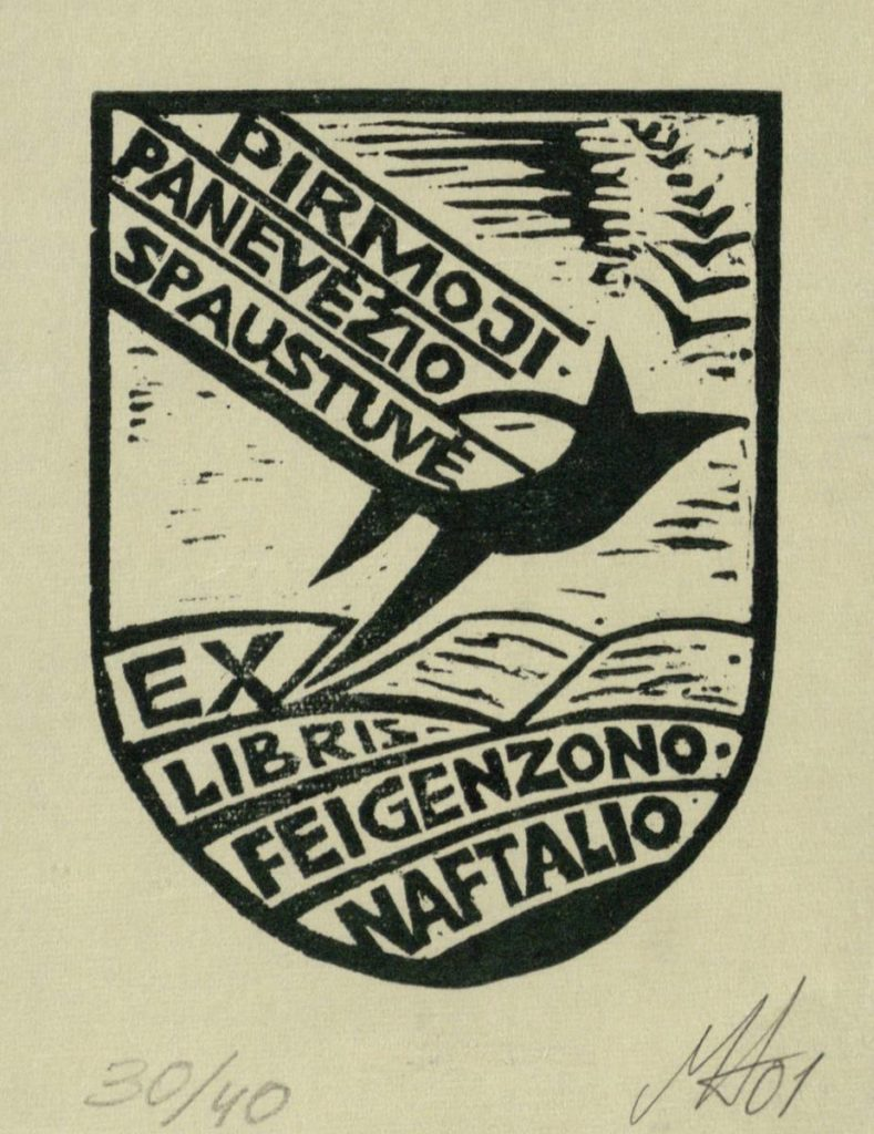 Ex libris Feigenzono Naftalio. Pirmoji Panevėžio spaustuvė / Henrikas Mazūras. - 2001