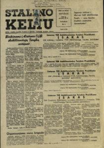 """Laikraštis """"Stalino keliu"""""""