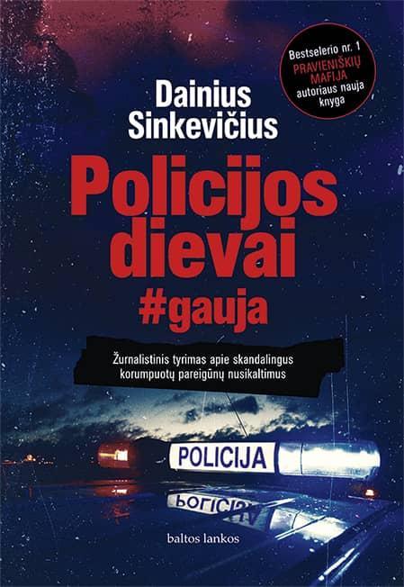 Policijos dievai