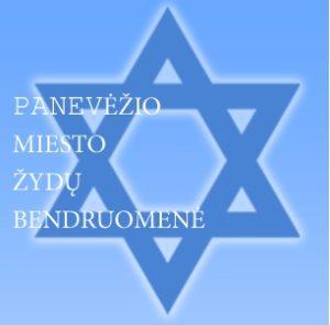 Panevėžio žydų bendruomėnė logo