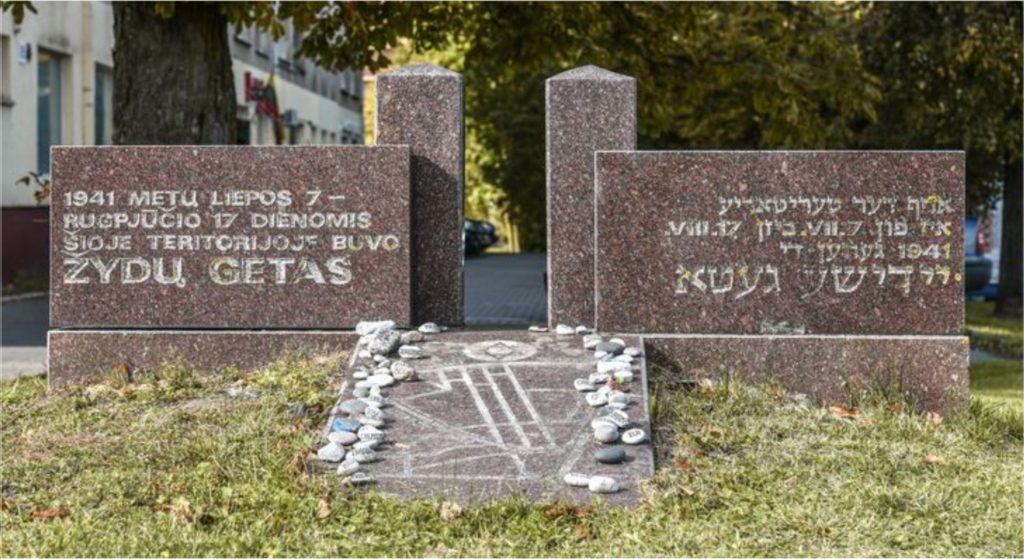Tarptautinė konferencija DRAUDIMAS GYVENTI. DABARTIES IR PRAEITIES SĄVEIKA, skirta Tarptautinei Holokausto aukų atminimo dienai
