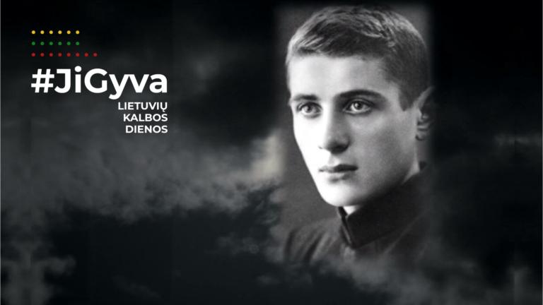 Vytautas Mačernis. Nuotr. iš LRT portalo