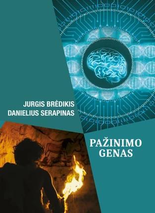 Pažinimo genas