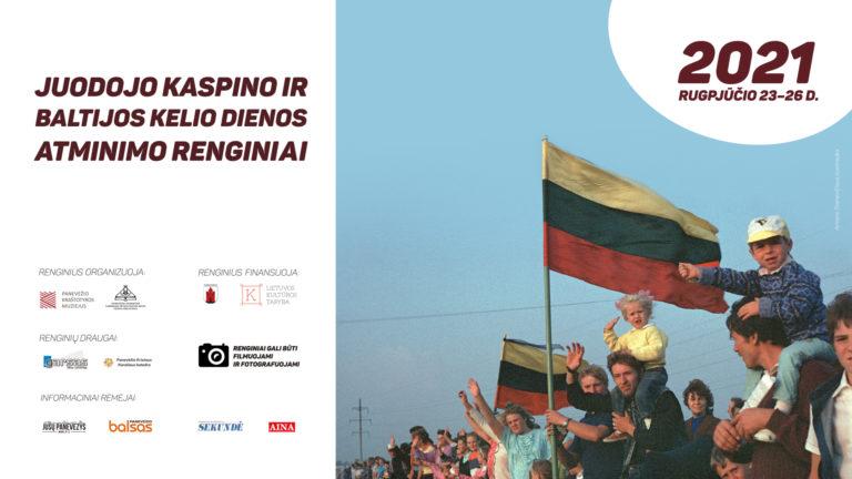 Juodojo kaspino ir Baltijos kelio dienos atminimo renginių plakatas