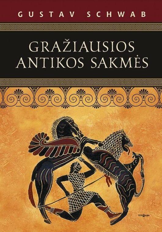 graziausios-antikos-sakmes