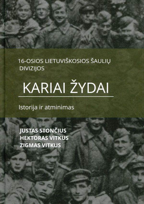 16-osios-lietuviskosios-sauliu-divizijos-kariai-zydai-istorija