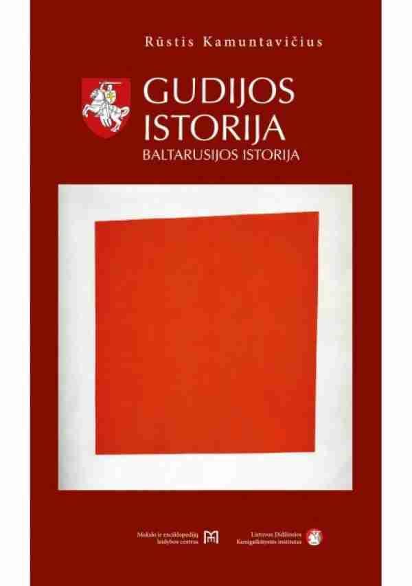gudijos-istorija-baltarusijos-istorija